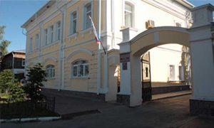 Чаплыгинский районный суд Липецкой области 1