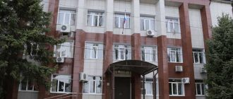 Данковский городской суд Липецкой области 1