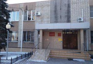 Лебедянский районный суд Липецкой области 1