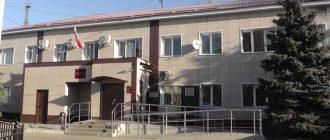 Левобережный районный суд г. Липецка 1