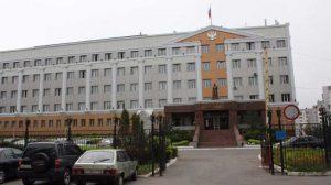 Липецкий областной суд 1
