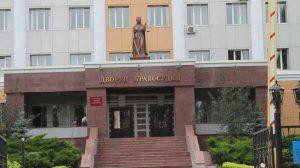 Липецкий областной суд 2