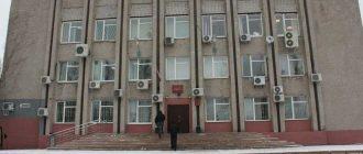 Октябрьский районный суд г. Липецка 1