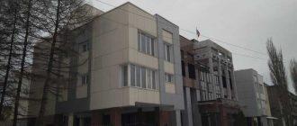 Правобережный районный суд г. Липецка 2