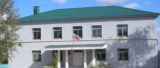 Усманский районный суд Липецкой области 1